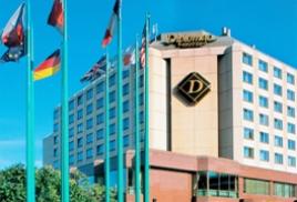 """отель """"Diplomat"""""""